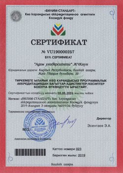 Certificate on accreditation